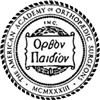 orthon